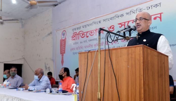 মঙ্গলবার তথ্য ও সম্প্রচার প্রতিমন্ত্রী ডা. মোঃ মুরাদ হাসান ঢাকায় জাতীয় প্রেসক্লাবে বৃহত্তর ময়মনসিংহ সাংবাদিক ঢাকা'র প্রীতিভোজ ও সম্মেলনে বক্তৃতা করেন -পিআইডি