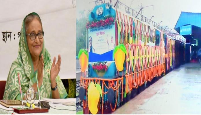 বৃহস্পতিবার প্রধানমন্ত্রী শেখ হাসিনা গণভবন থেকে ভিডিও কনফারেন্সের মাধ্যমে চাঁপাইনবাবগঞ্জ থেকে 'ম্যাংগো স্পেশাল ট্রেন' উদ্বোধন করেন -পিআইডি