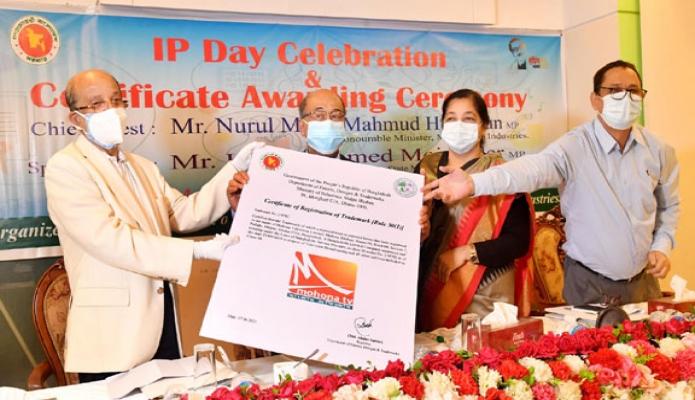 বৃহস্পতিবার শিল্পমন্ত্রী নূরুল মজিদ হুমায়ূন ঢাকায় অফিসার্স ক্লাবে 'বিশ্ব মেধা সম্পদ দিবস উদযাপন এবং সনদ প্রদান' অনুষ্ঠানে বিভিন্ন প্রতিষ্ঠানের মাঝে সনদ বিতরণ করেন -পিআইডি