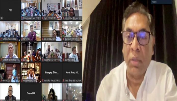 বুধবার বিদ্যুৎ প্রতিমন্ত্রী নসরুল হামিদ অনলাইনে নর্থ-ওয়েস্ট পাওয়ার জেনারেশন কোম্পানি লিঃ এর কর্পোরেট অফিসে 'বঙ্গবন্ধু কর্নার' উদ্বোধন করেন -পিআইডি