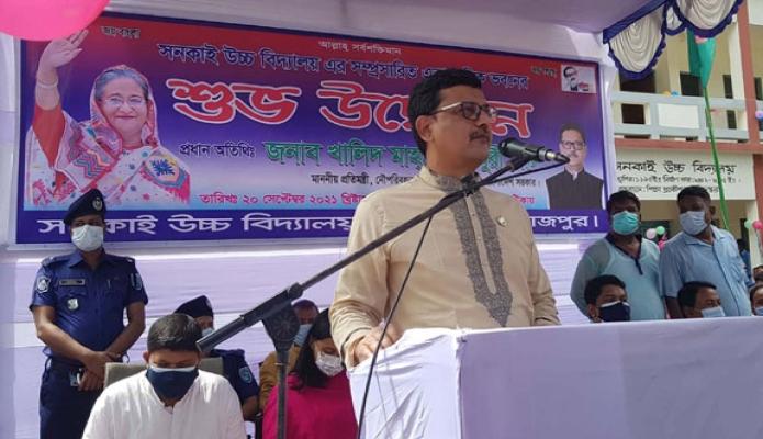 সোমবার নৌপরিবহন প্রতিমন্ত্রী খালিদ মাহমুদ চৌধুরী দিনাজপুরের বোচাগঞ্জে সনকাই উচ্চ বিদ্যালয়ের একাডেমিক ভবনের উদ্বোধন করেন -পিআইডি