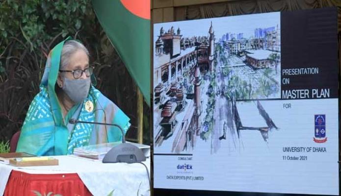 সোমবার প্রধানমন্ত্রী শেখ হাসিনা গণভবনে ঢাকা বিশ^বিদ্যালয়ের উপর মাস্টার প্ল্যান এর উপস্থাপনা অবলোকন করেন -পিআইডি