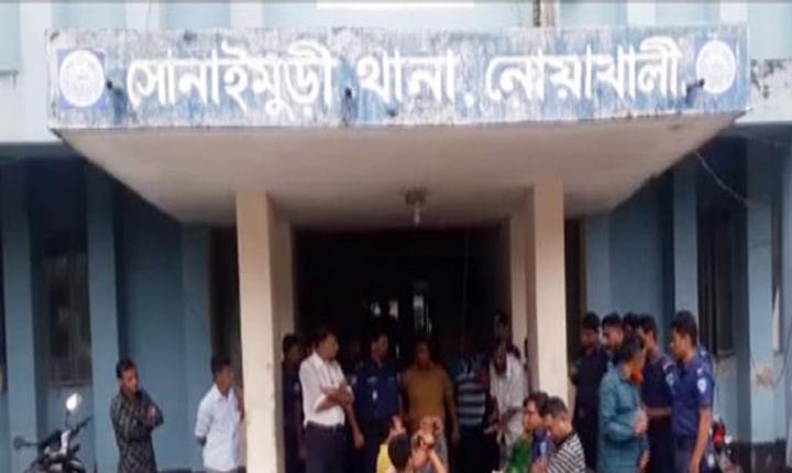 নোয়াখালীতে থানাহাজতে মাদকসেবীর 'আত্মহত্যা'