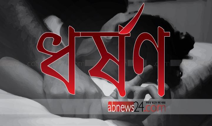 দৌলতপুরে কলেজ ছাত্রী ধর্ষণের শিকার