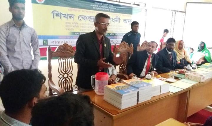 দৌলতখানে শিখন কেন্দ্র উদ্বোধন