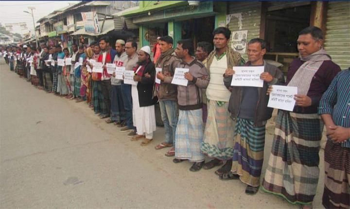 রাঙ্গাবালীতে ব্যবসায়ী কমিটি গঠনে অনিয়ম প্রতিবাদে মানববন্ধন