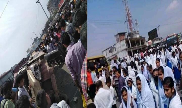 কর্ণফুলীতে সড়ক দুর্ঘটনায় স্কুল ছাত্রী নিহত : প্রতিবাদে মহাসড়ক অবরোধ