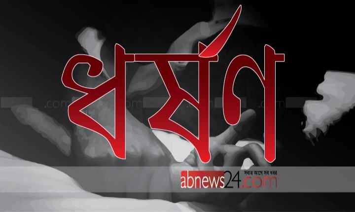 করিমগঞ্জে পঞ্চম শ্রেণির ছাত্রী ধর্ষিত : অভিযুক্ত আটক