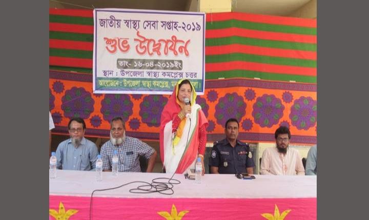 মনপুরায় ৫ দিন ব্যাপী জাতীয় স্বাস্থ্যসেবা সাপ্তাহ উদ্বোধন