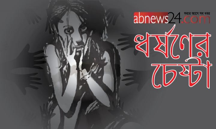 মানিকগঞ্জে চলন্ত বাসে প্রবাসী নারীকে ধর্ষণের চেষ্টা : গ্রেফতার ২
