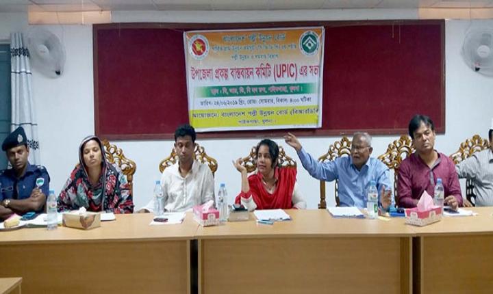 পাইকগাছায় উপজেলা প্রকল্প বাস্তবায়ন কমিটির সভা অনুষ্ঠিত
