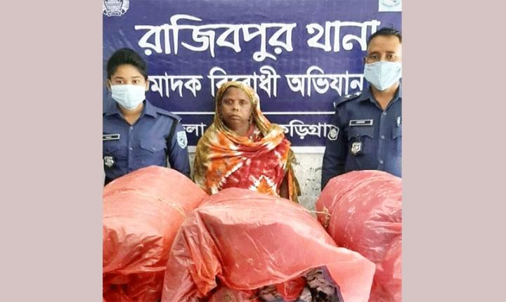 কুড়িগ্রামের রাজিবপুরে ২৪ কেজি গাঁজাসহ নারী আটক