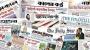 দেশে প্রকাশিত দৈনিক পত্রিকার সংখ্যা ১২৭৭টি: তথ্যমন্ত্রী