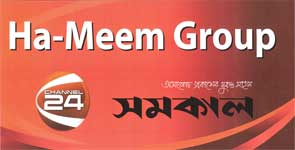 hameemgroup