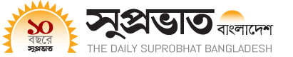 SuproBhat Bangladesh