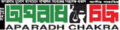 aparadhchakra.com